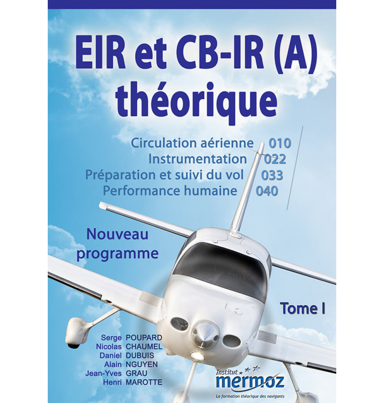 Ouvrages EIR & CB-IR(A) théorique